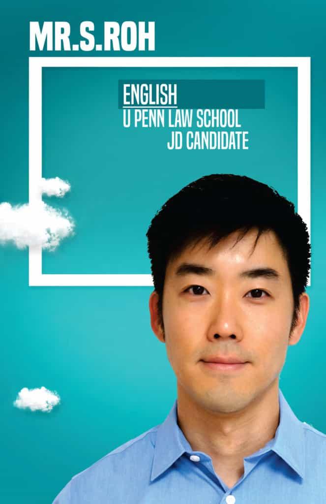 Mr. S. Roh INTO Prep profile picture