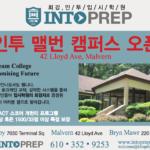 New INTO PREP campus