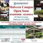 INTO Prep Malvern campus