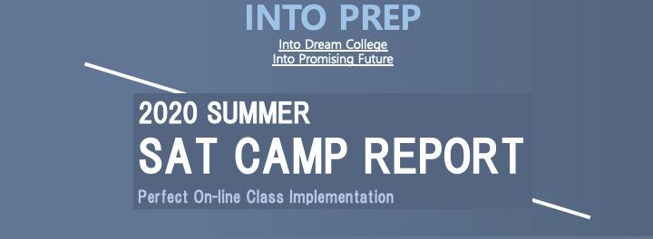 SAT Summer Camp